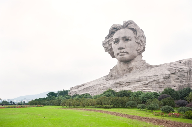 The World's Largest Sculpture Of Chairman Mao In Changsha, Hunan
